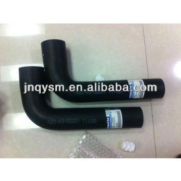 excavator/bulldozer/loader radiator hose