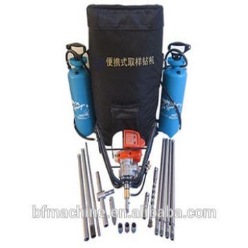 Portable drilling rig rock Backpack Core Sampling mini Drilling Machine price