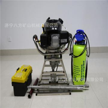 Backpack Portable Core Drill core drilling/mini core drilling machine with good performance